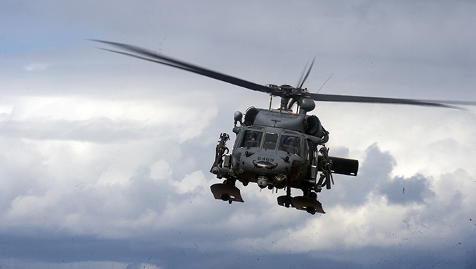 210 RQS fixed forward fire training